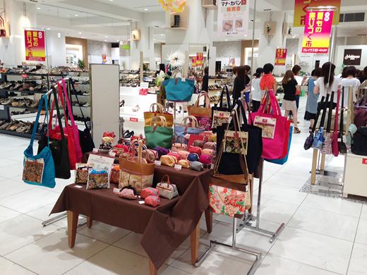 水戸京成百貨店 展示風景