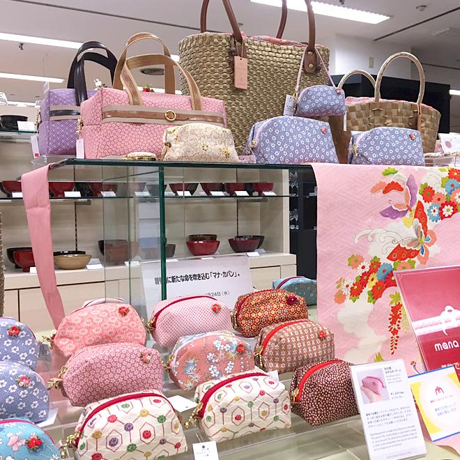 東急百貨店渋谷本店/催事/着物リメイク